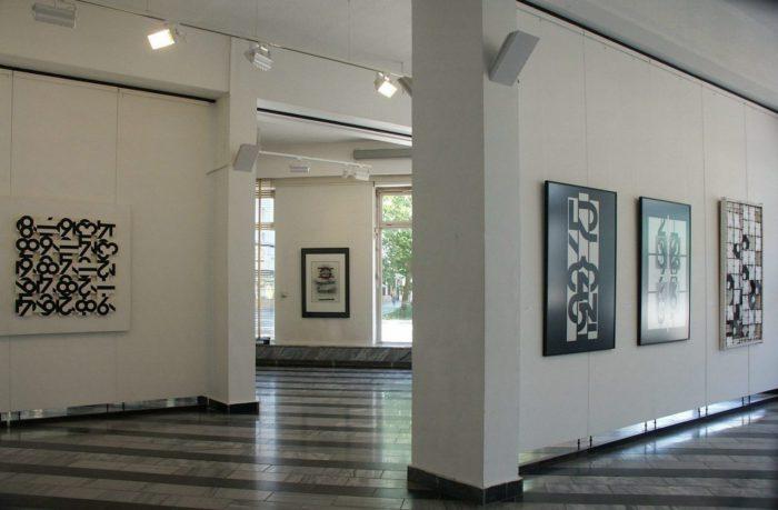 Raumfolge_Werke Ausstellung Zeichen_Haft Berlin Staedtische_Galerie_M Hanke Kuenstler